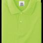 VS-05 ライトグリーン