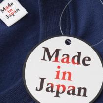 """Made in Japan""の新ラベル・織ネームのご案内"