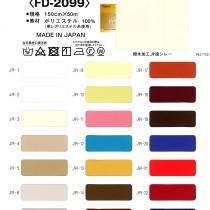 <FD-099>古田るタフタのリニューアルのご案内
