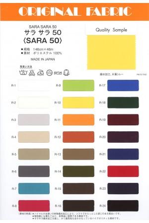 サラサラ 50