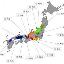 日本の「繊維産地」2 ~ 西日本編 ~ をアップしました。