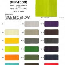 【新商品】<RIP-1500>かわりっぷ