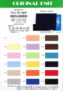 BEN8989