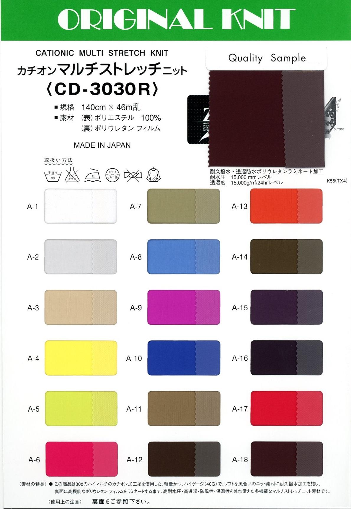 CD3030R