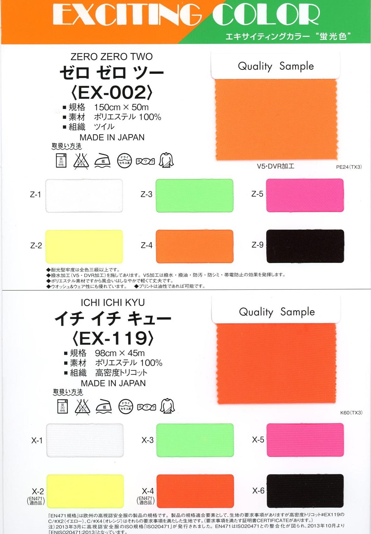 EX002