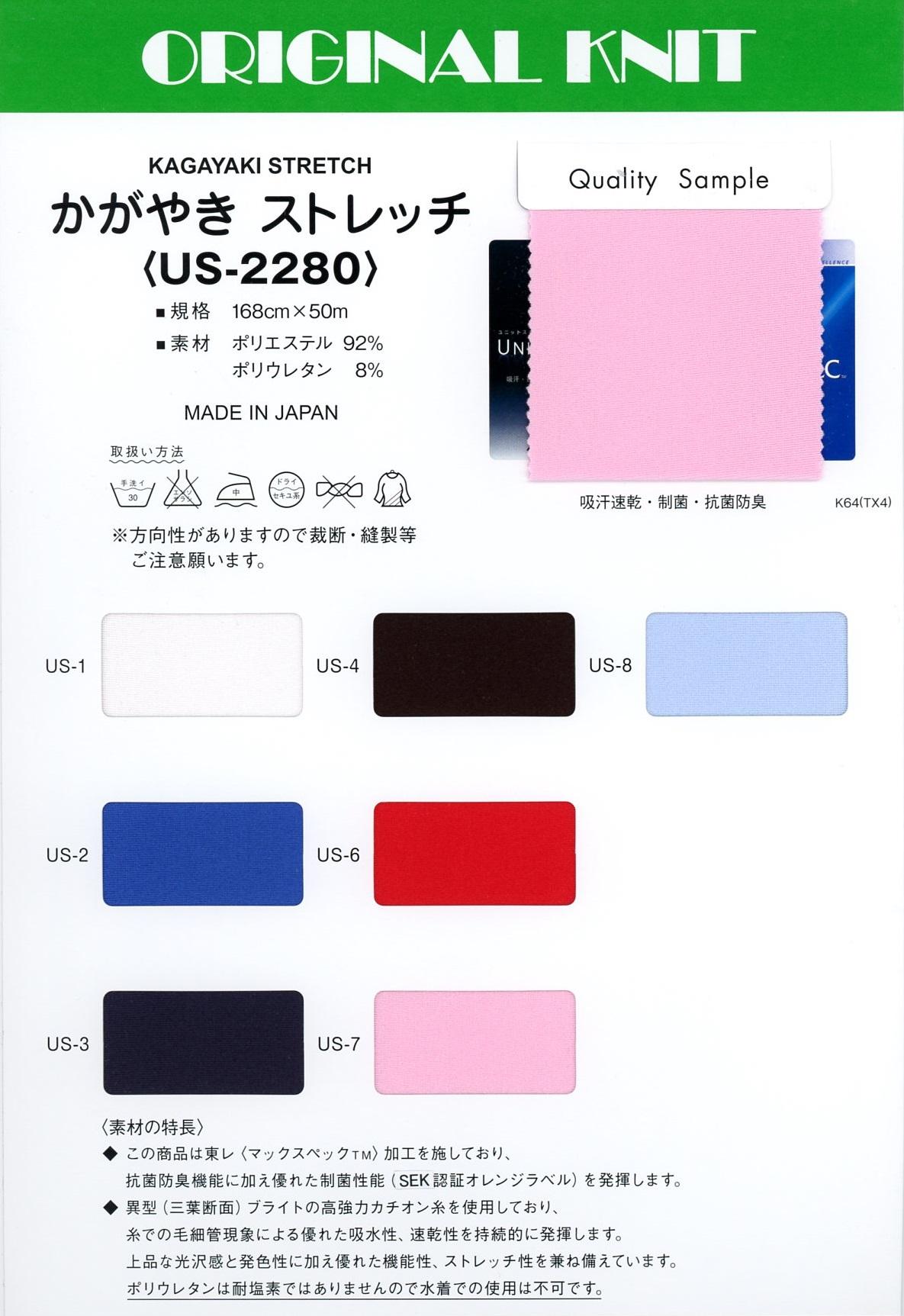 US2280