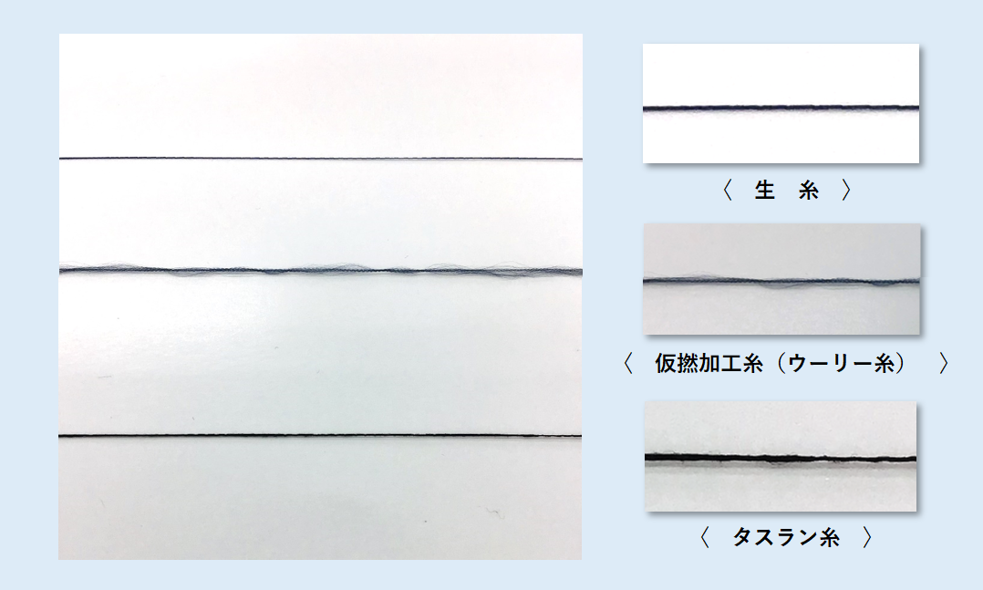 strings_kakudai